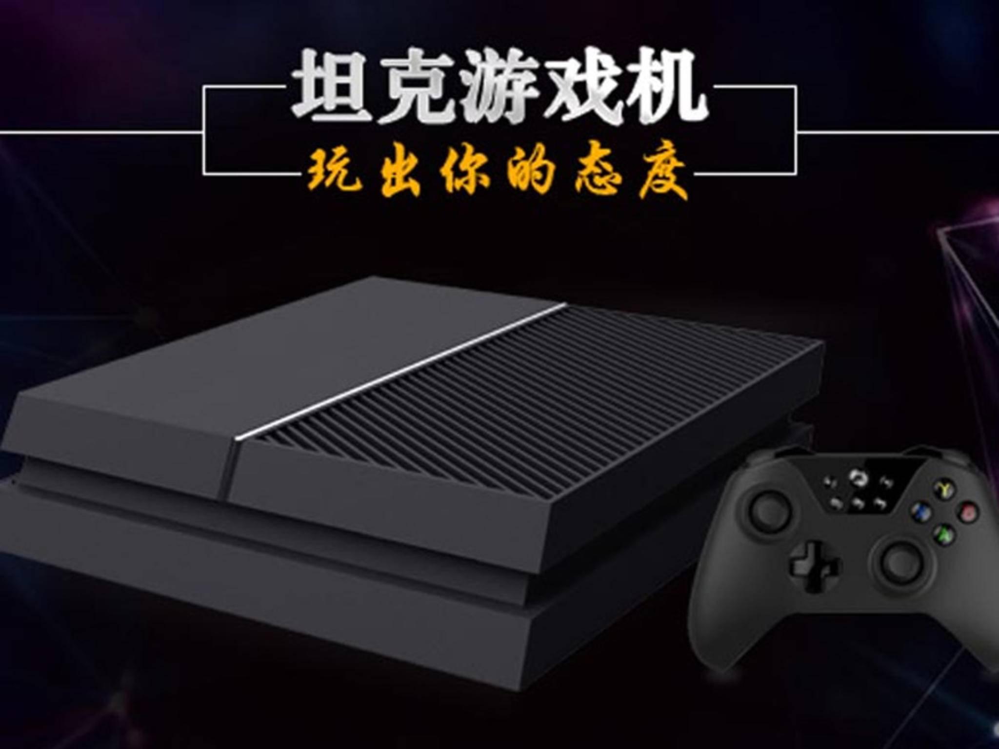 Diese Kopie aus China orientiert sich offenkundig an PS4 und Xbox One.