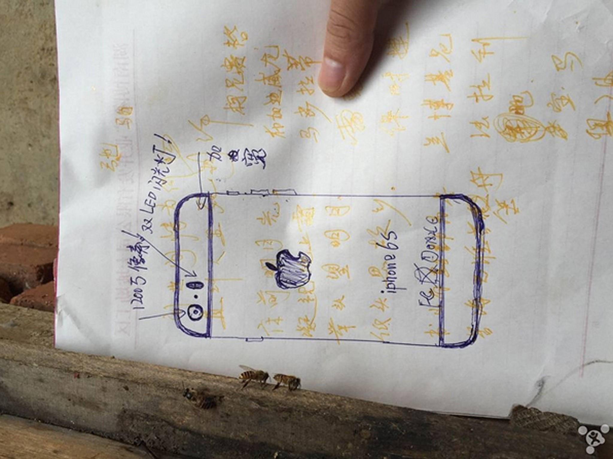 Dieser Zettel eines Foxconn-Mitarbeiters soll auf ein angebliches iPhone 6s mit 5 Zoll hinweisen.