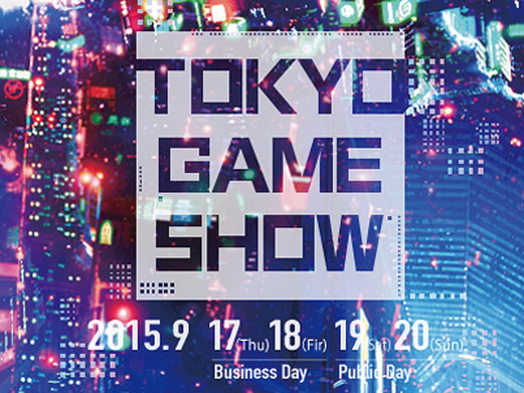 Eine weitere wichtige Spielemesse neben E3 und Gamescom: die Tokyo Game Show.