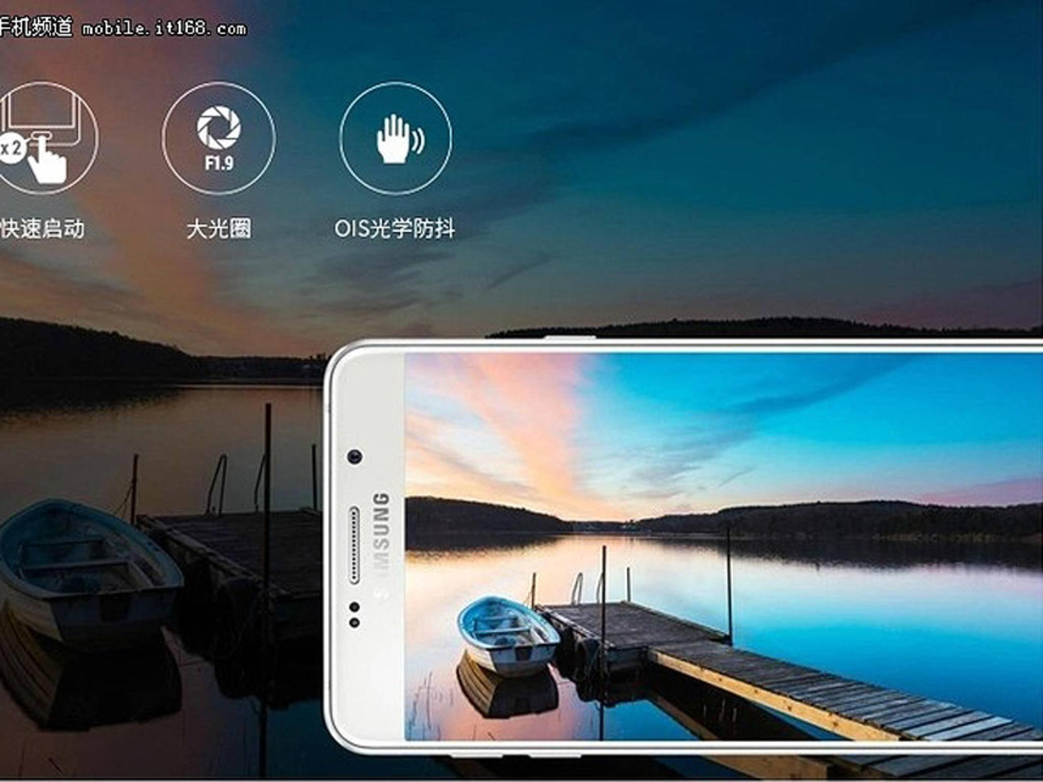Das Galaxy A9 soll einen 4000-mAh-Akku haben.