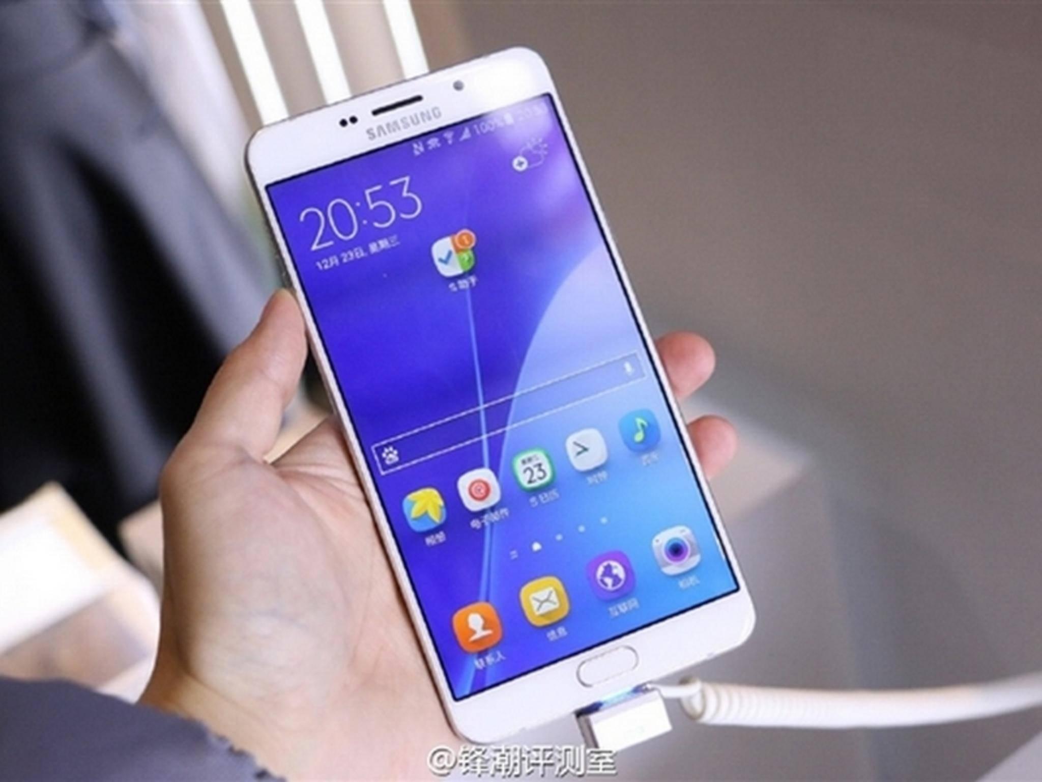 Das Galaxy A9 erscheint zunächst in China.