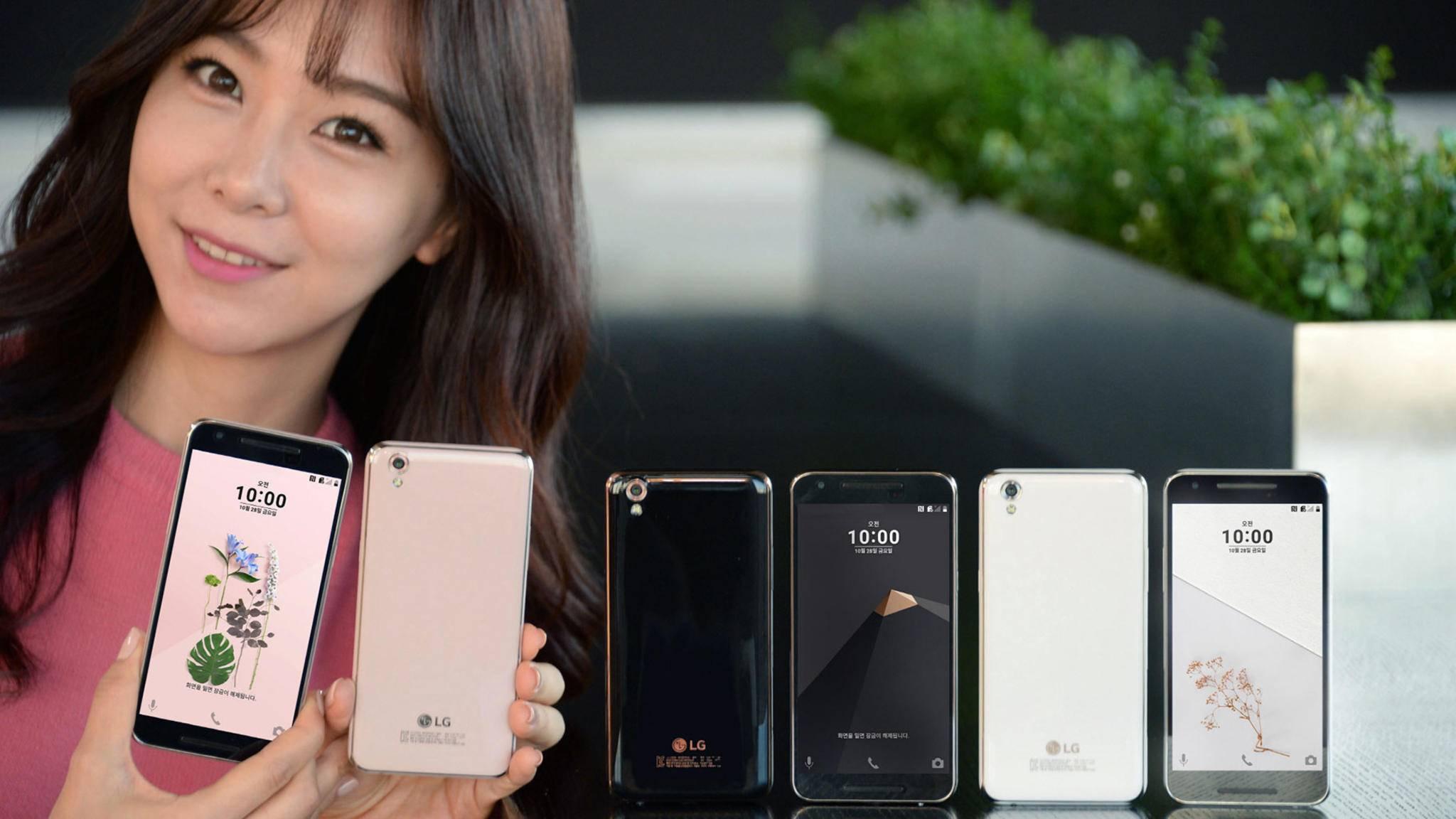 Das LG U erscheint für umgerechnet 340 US-Dollar in Südkorea.