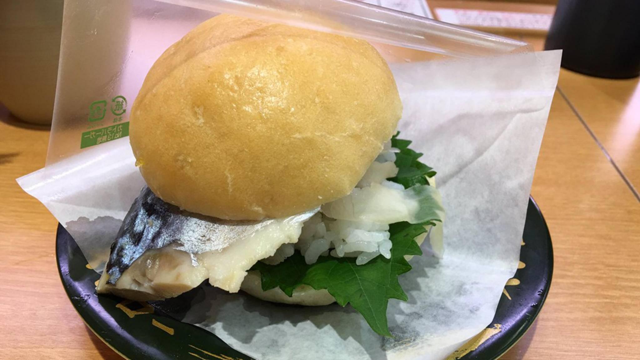 Der Sushi-Burger: Wer möchte da nicht reinbeißen?