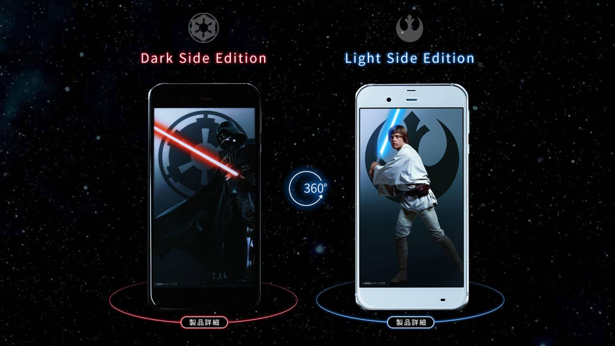 """Diese kultigen """"Star Wars""""-Smartphones gibt es jetzt in Japan."""