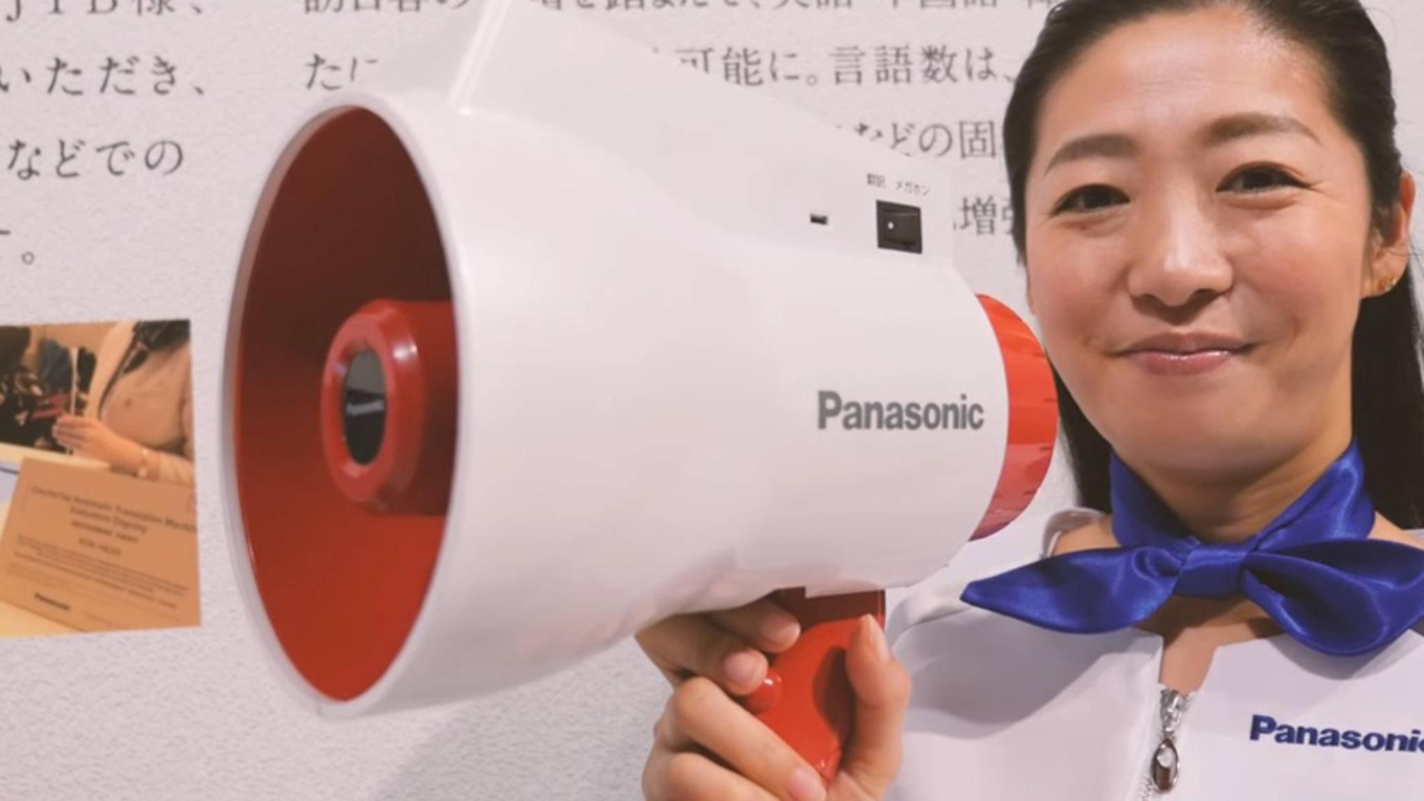 Innerhalb von Sekunden übersetzt das Megafon Japanisch ins Englische.
