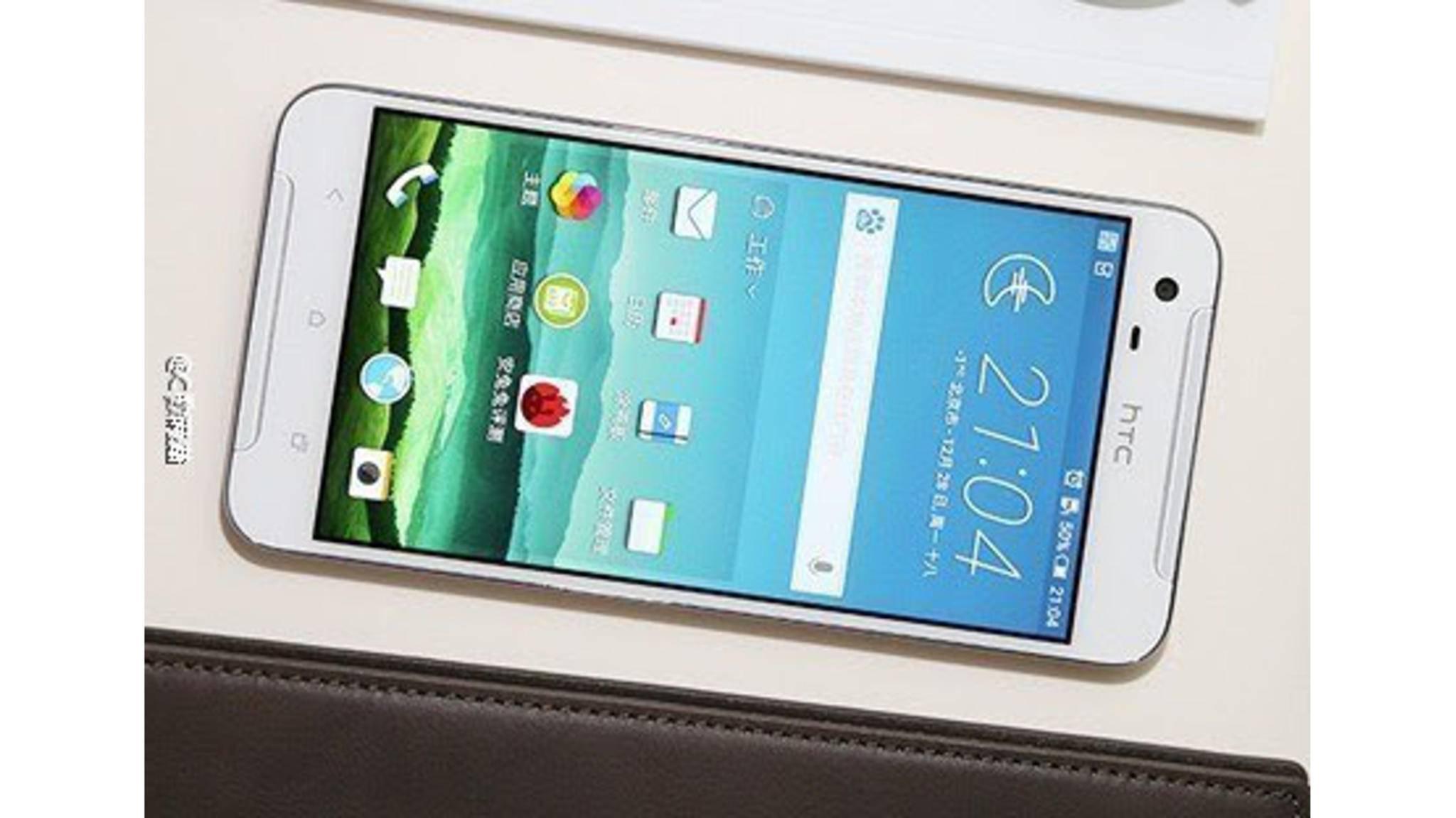 Das HTC X10 wird sich wahrscheinlich im Mittelklasse-Bereich ansiedeln.