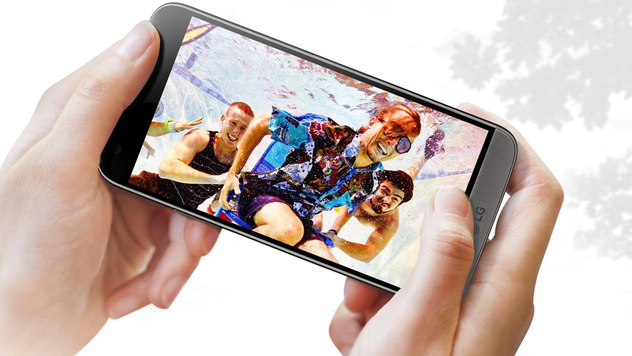Das LG G5: Der Nachfolger LG G6 wird auf dem MWC 2017 präsentiert.