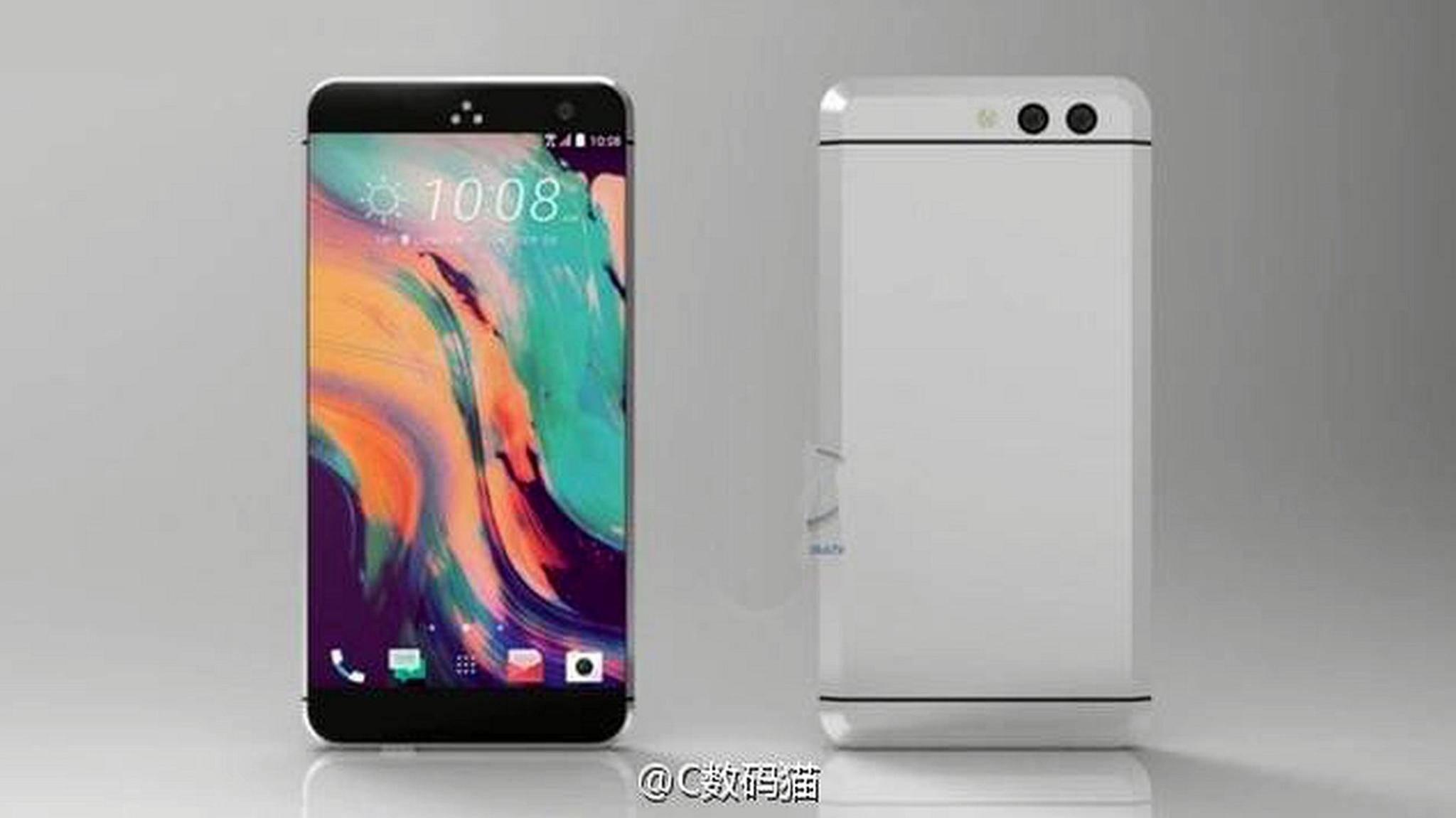 Das HTC 11 könnte auf dem MWC 2017 vorgestellt werden.