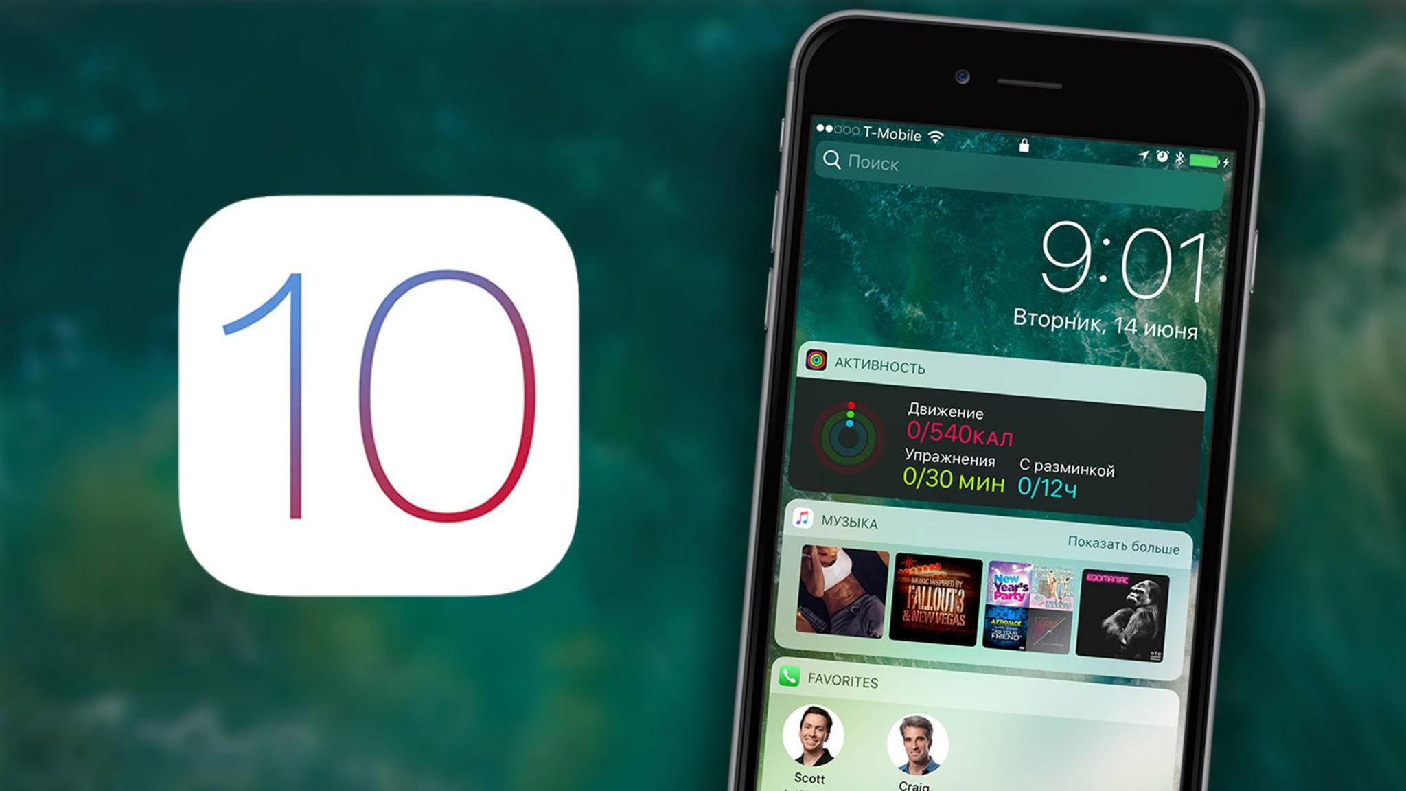 Neue Features und Emojis: iOS 10.2 im Anmarsch.