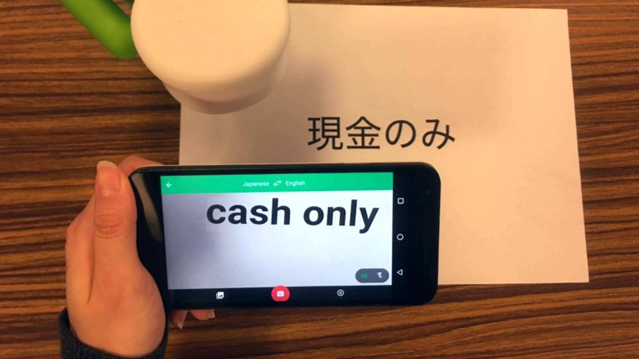 Mit Google World Lens kann jetzt jeder japanische Texte lesen.