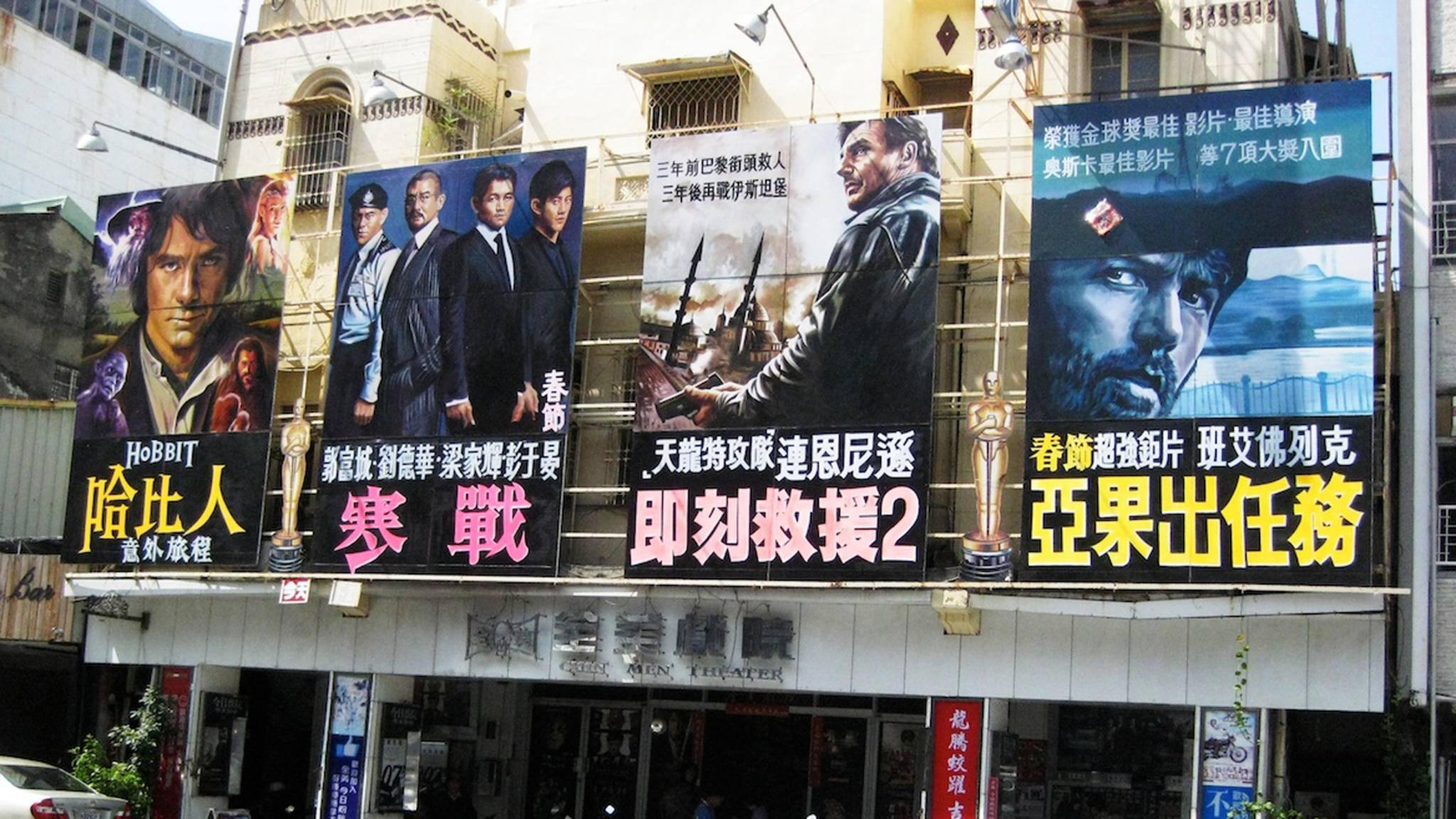 Filmposter Ausland