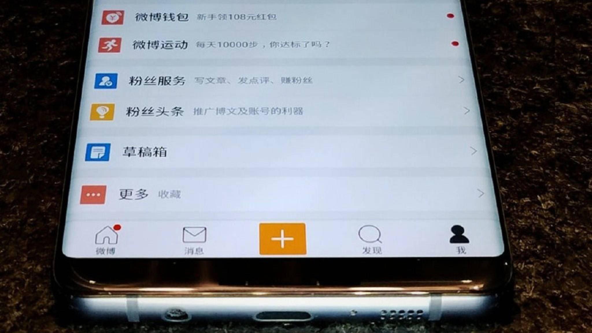 Fake oder echt? Dieses Leak-Bild soll das Galaxy S8 zeigen.