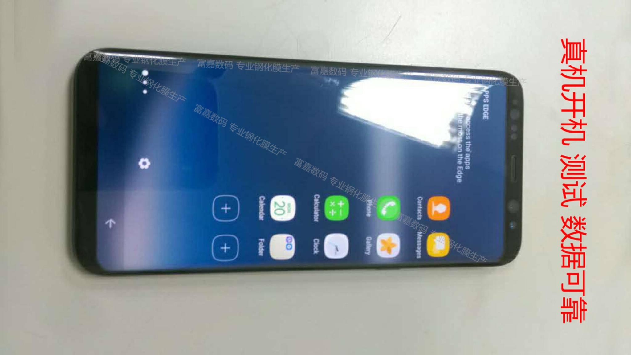 Nach Render-Bildern des Galaxy S8 ist nun auch ein Foto von den On-Screen-Buttons aufgetaucht.