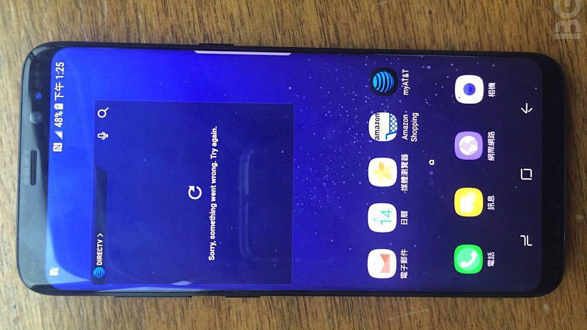 Ein weiteres geleaktes Bild zeigt das Galaxy S8 im eingeschalteten Zustand.