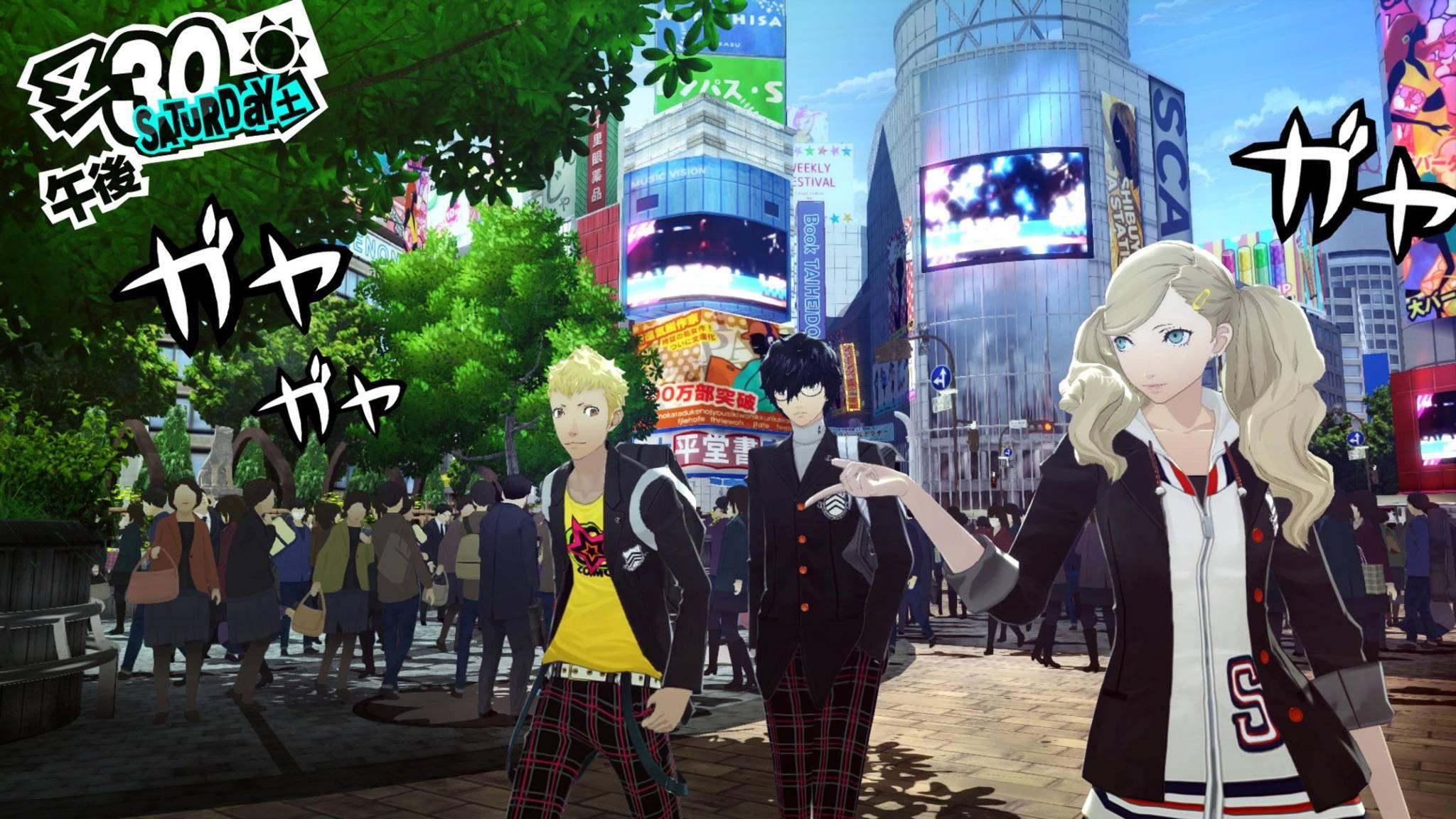 """Wir geben Einsteiger-Tipps für """"Persona 5""""."""
