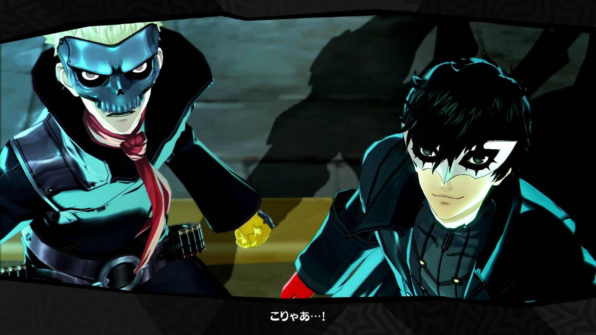"""Streams zeigen Teile von """"Persona 5"""" im Internet. Entwickler Atlus passt das gar nicht."""