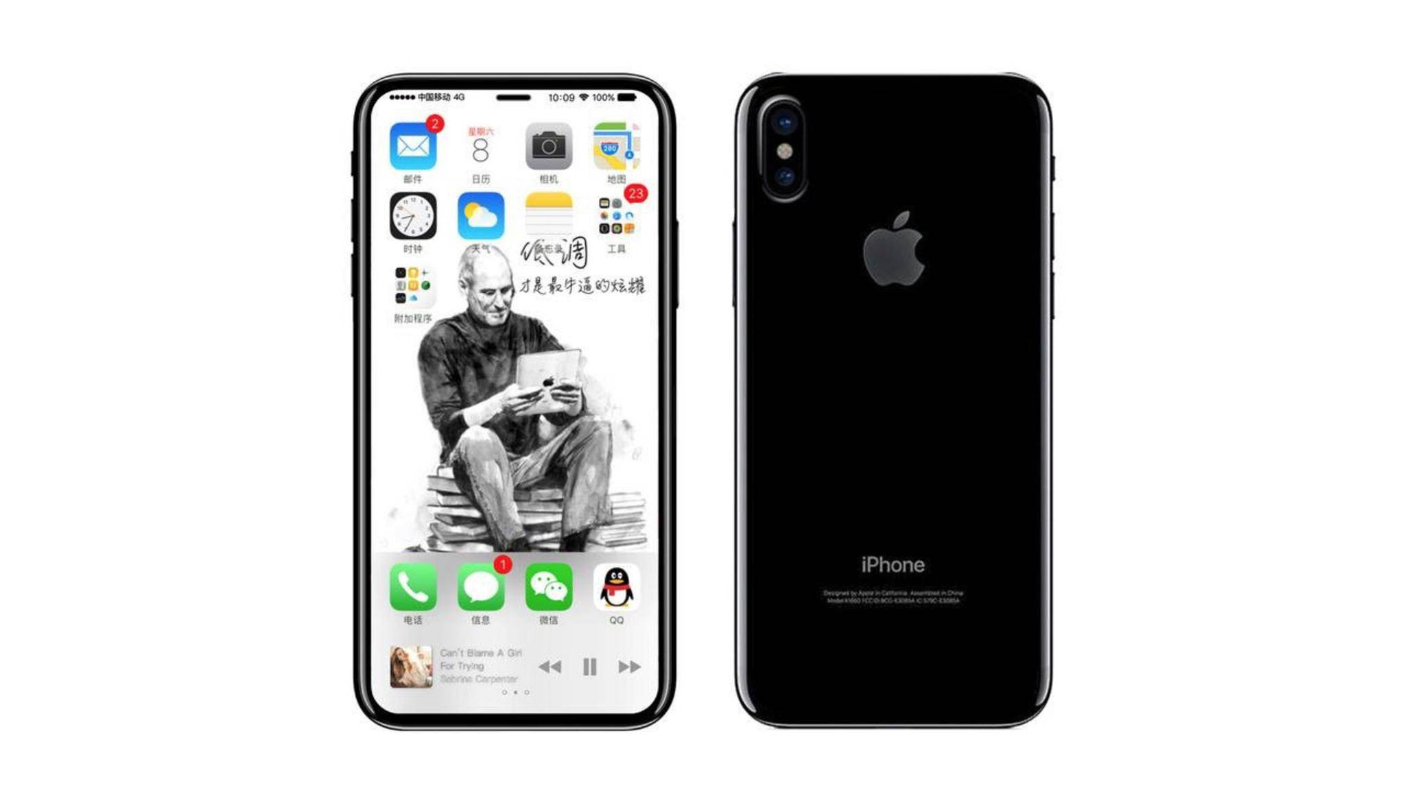 Ein iPhone 8 mit randlosem Screen könnte eine deutlich größere Bildschirmdiagonale haben.