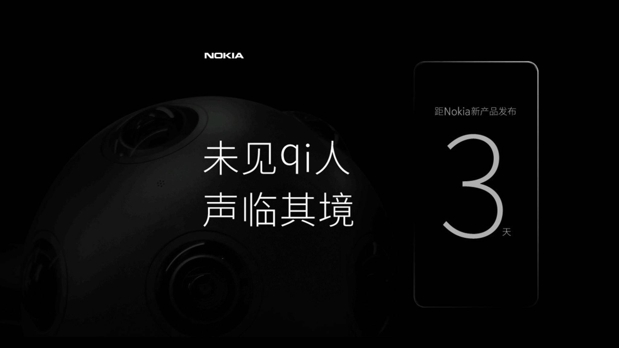 Nokia will am Donnerstag etwas enthüllen.