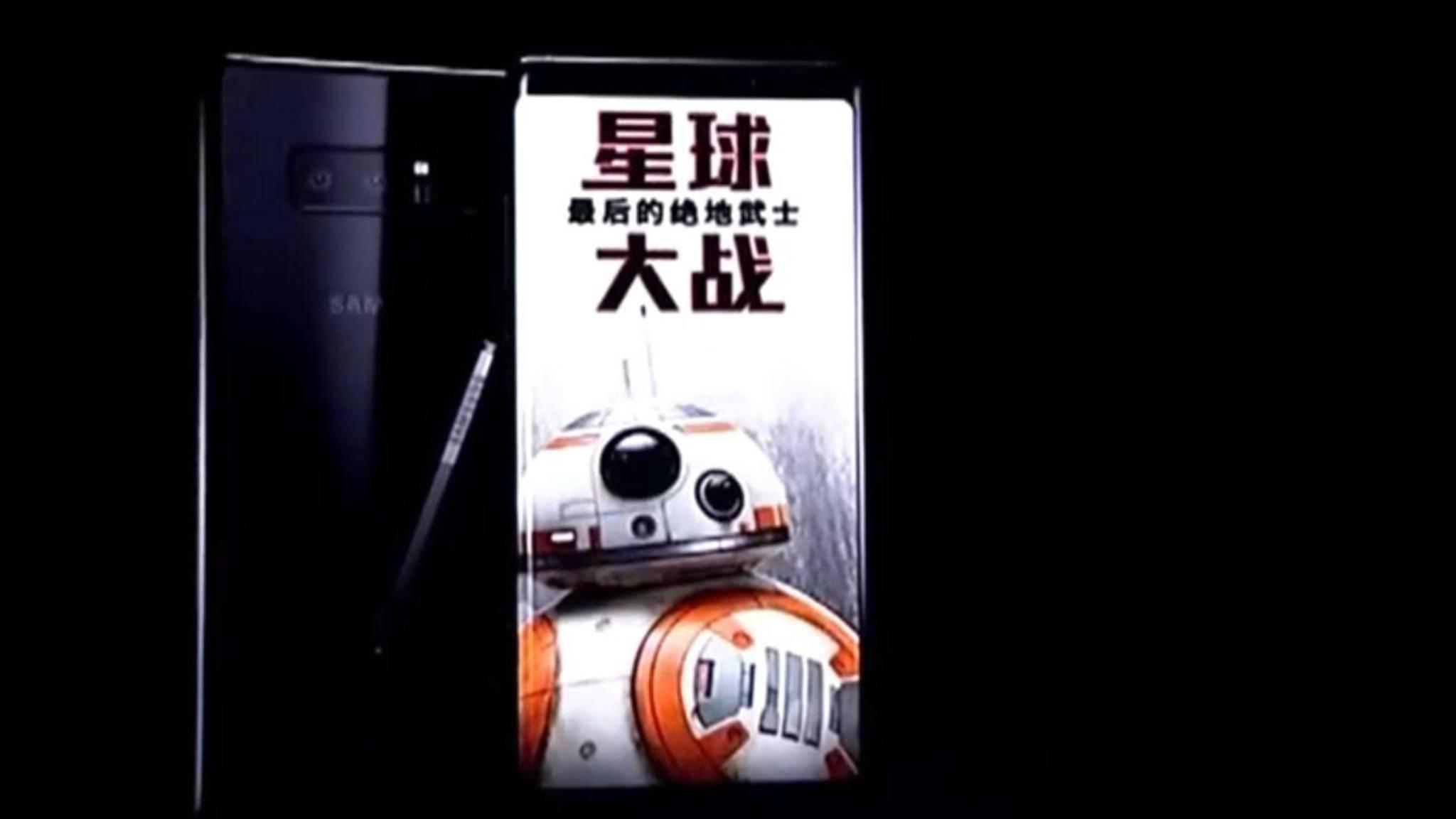 """Sehen wir hier etwa eine """"Star Wars""""-Edition des Galaxy Note 8?"""