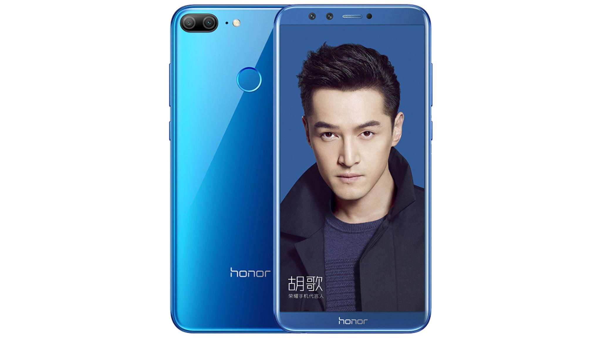 In China wurde jetzt das Honor 9 Lite vorgestellt.