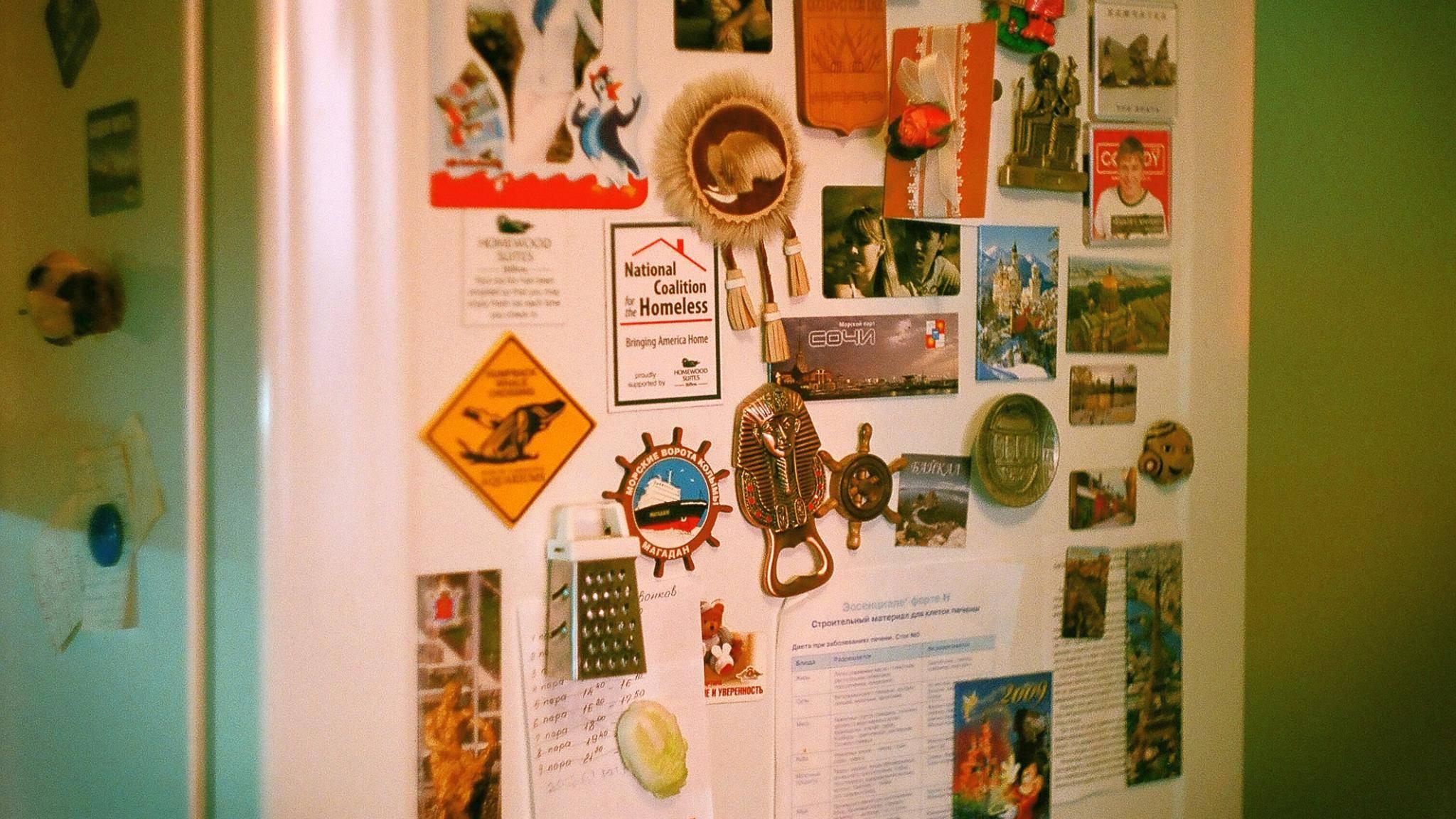 Und, wie sieht Deiner aus? Kühlschränke sind oftmals echte Kunstwerke.