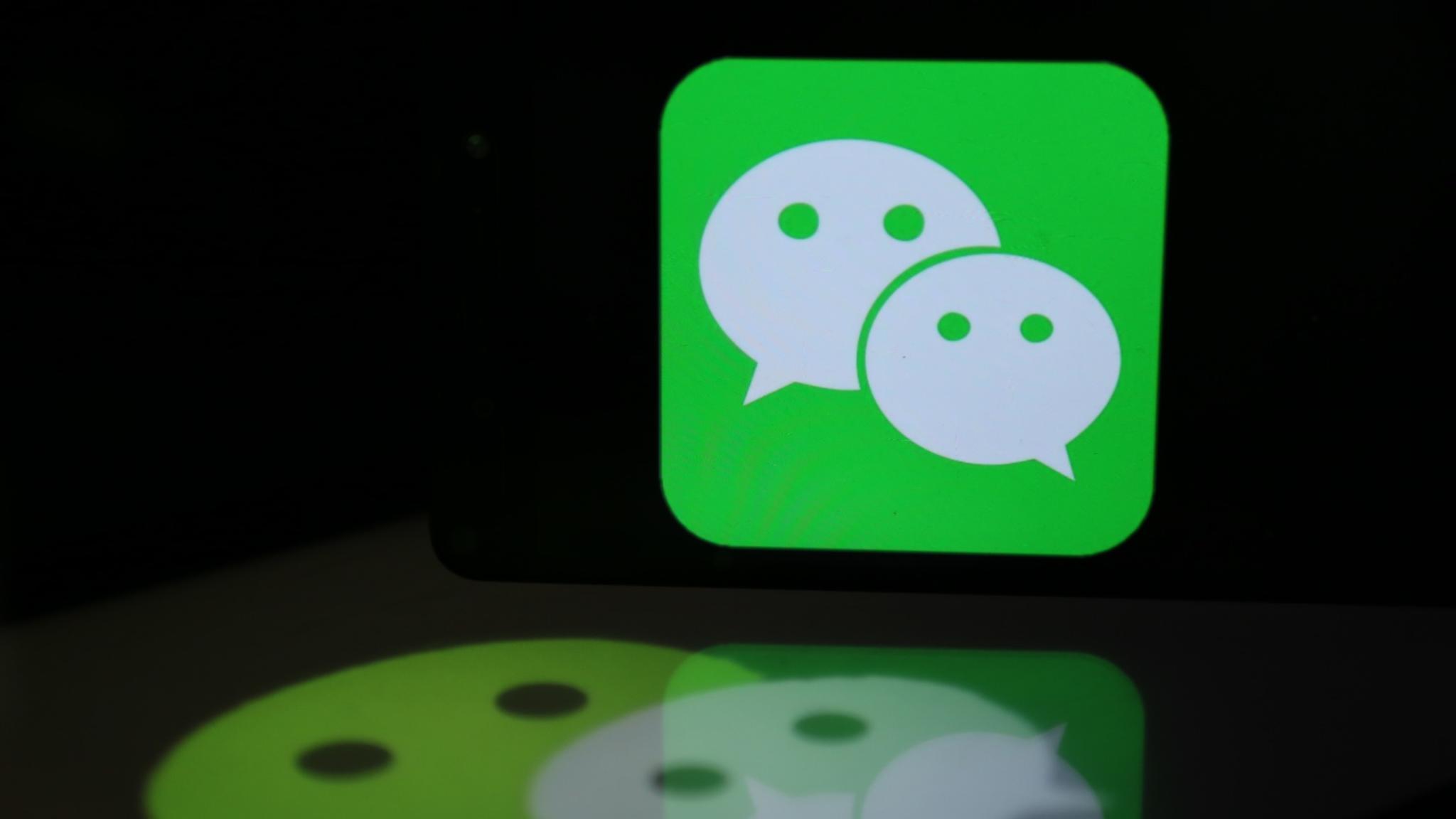 WeChat ist eine chinesische All-in-One-App.