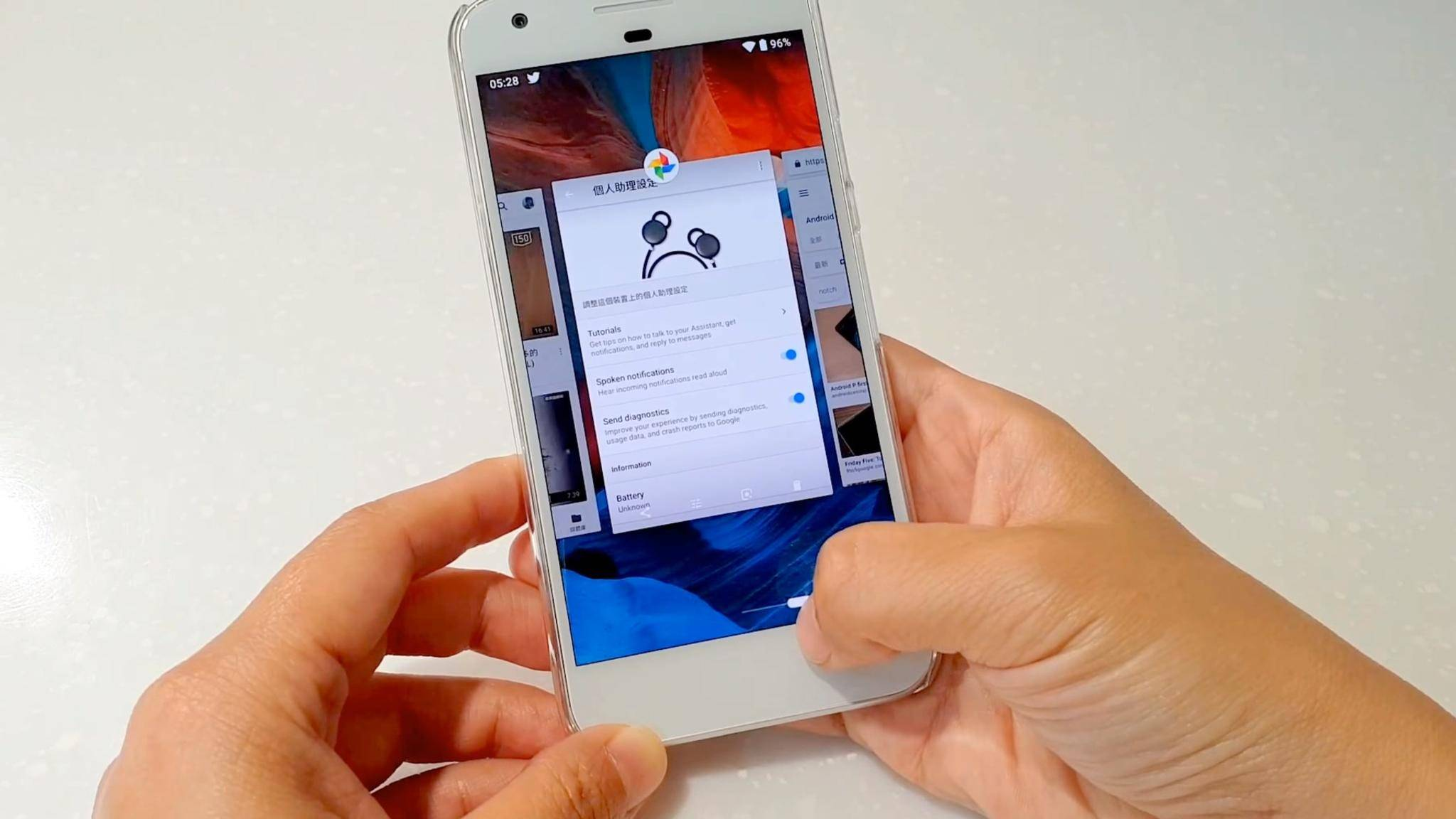 Android-P-Gestensteuerung