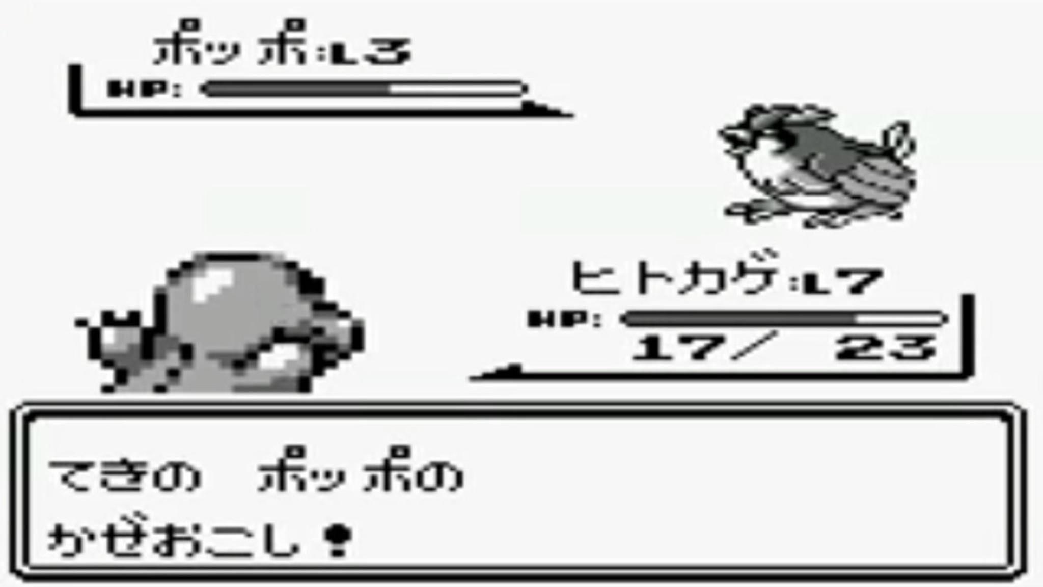 """""""Pokémon Rot"""" und """"Pokémon Blau"""" wären um ein Haar vielleicht nie erschienen."""