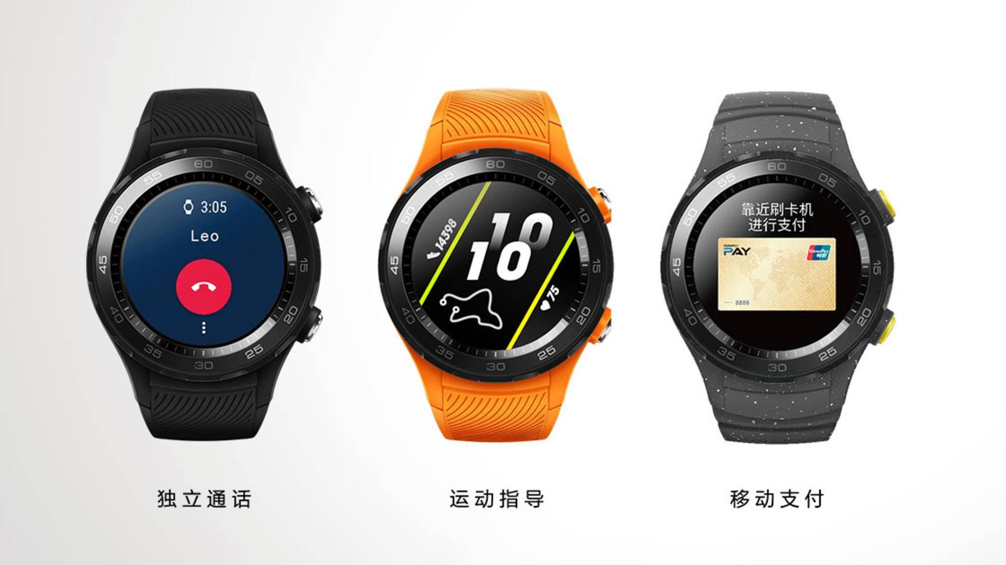 Die Huawei Watch 2 (2018) gibt es sowohl mit LTE als auch nur mit Bluetooth.
