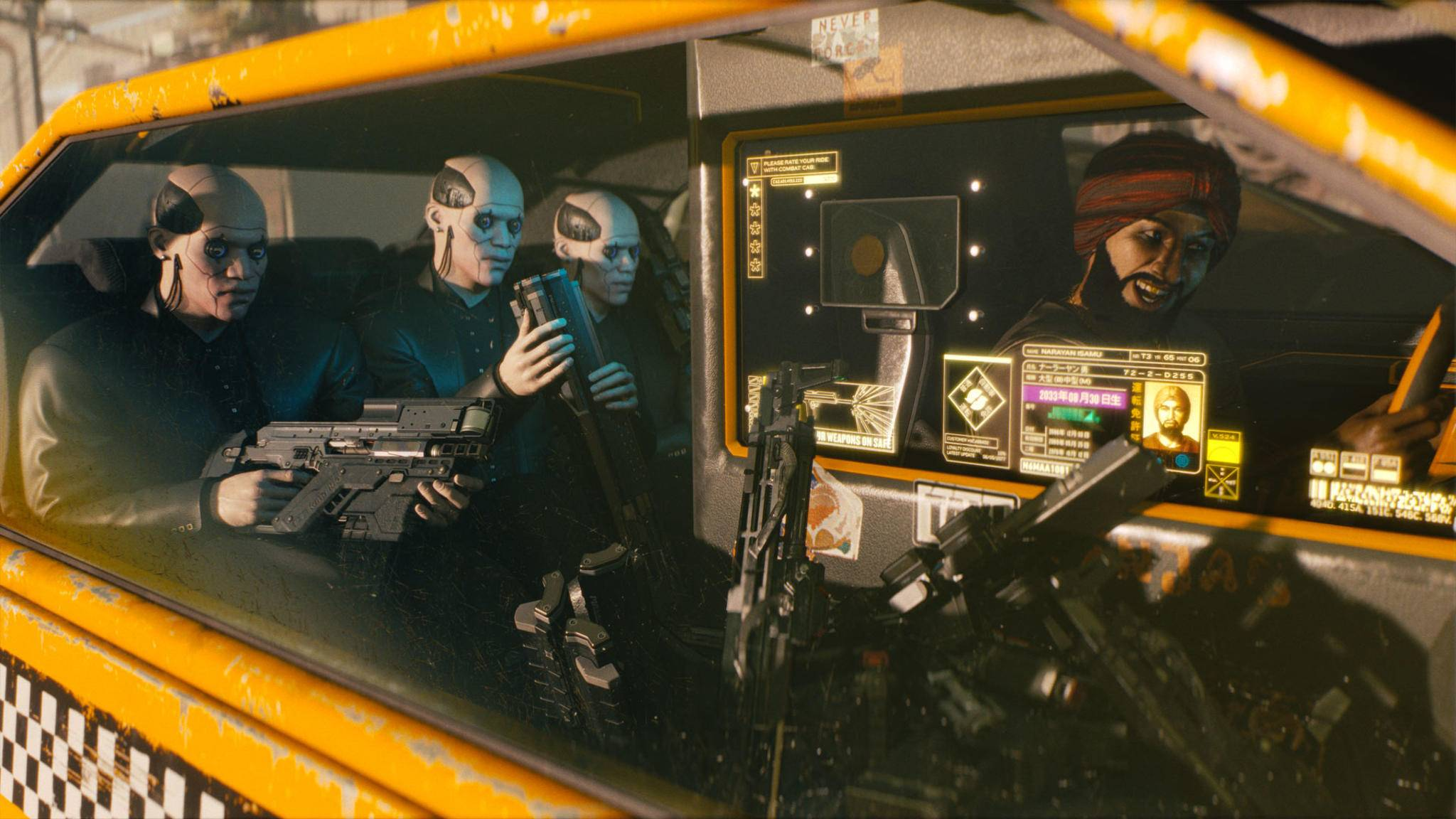 """In """"Cyberpunk 2077"""" wird nicht nur geballert, die Entwickler versprechen auch Nahkampf in der Ego-Perspektive."""