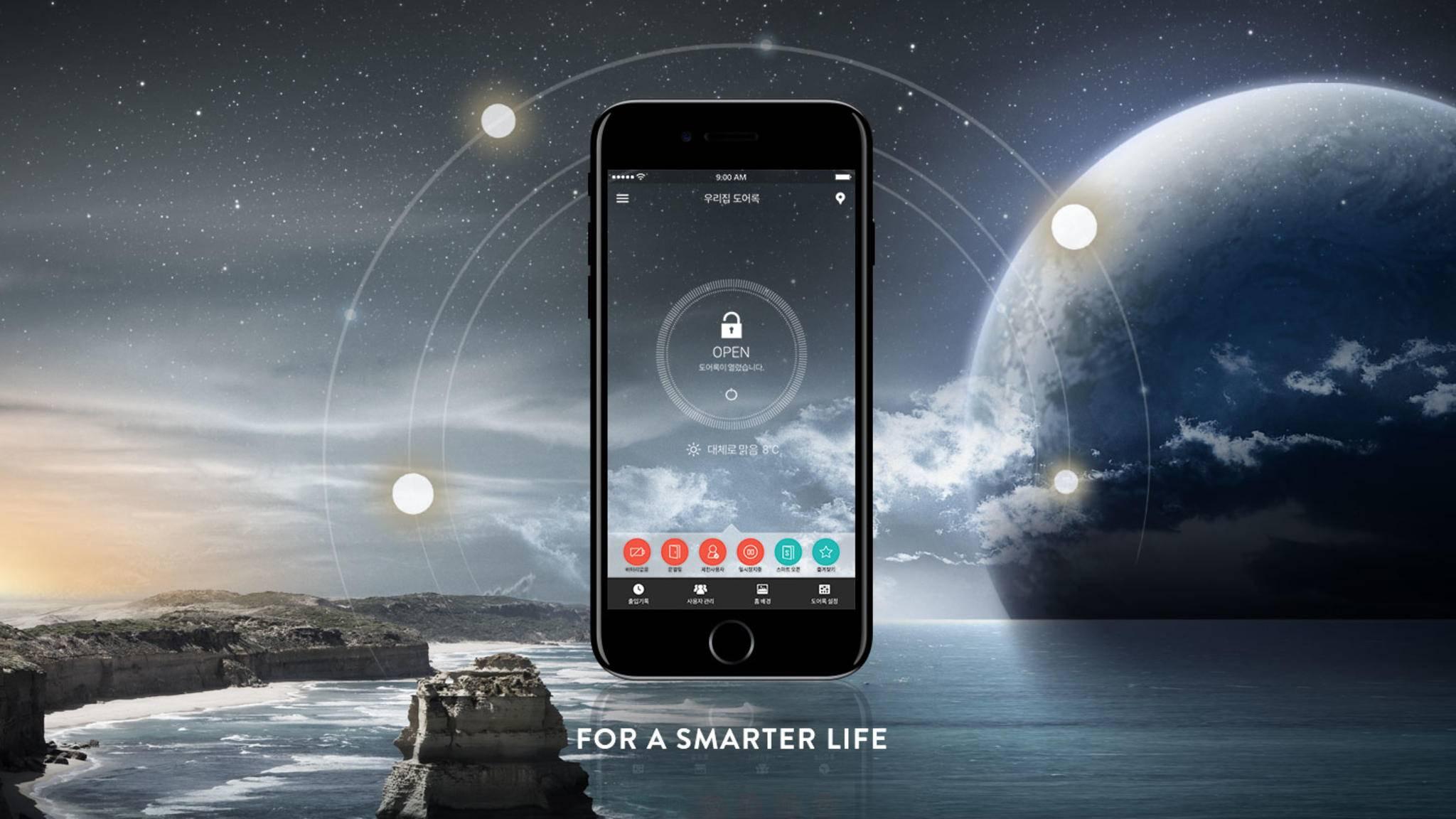 Smart, sicher, einfach: Das intelligente Türschloss KeyWe erfreut sich auf Kickstarter großer Beliebtheit.