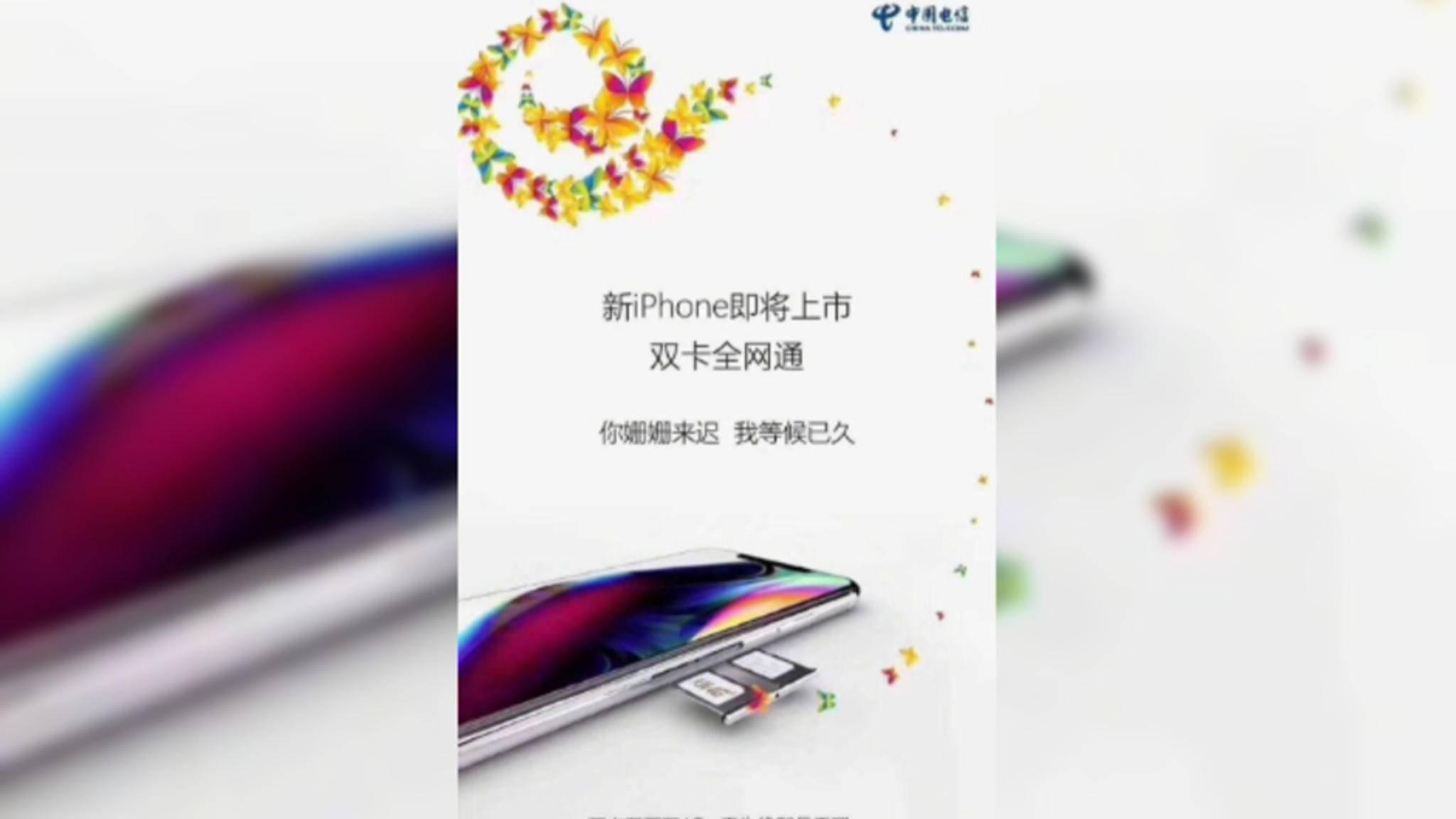 Wird das nächste iPhone tatsächlich eine zweite SIM-Karte unterstützen?