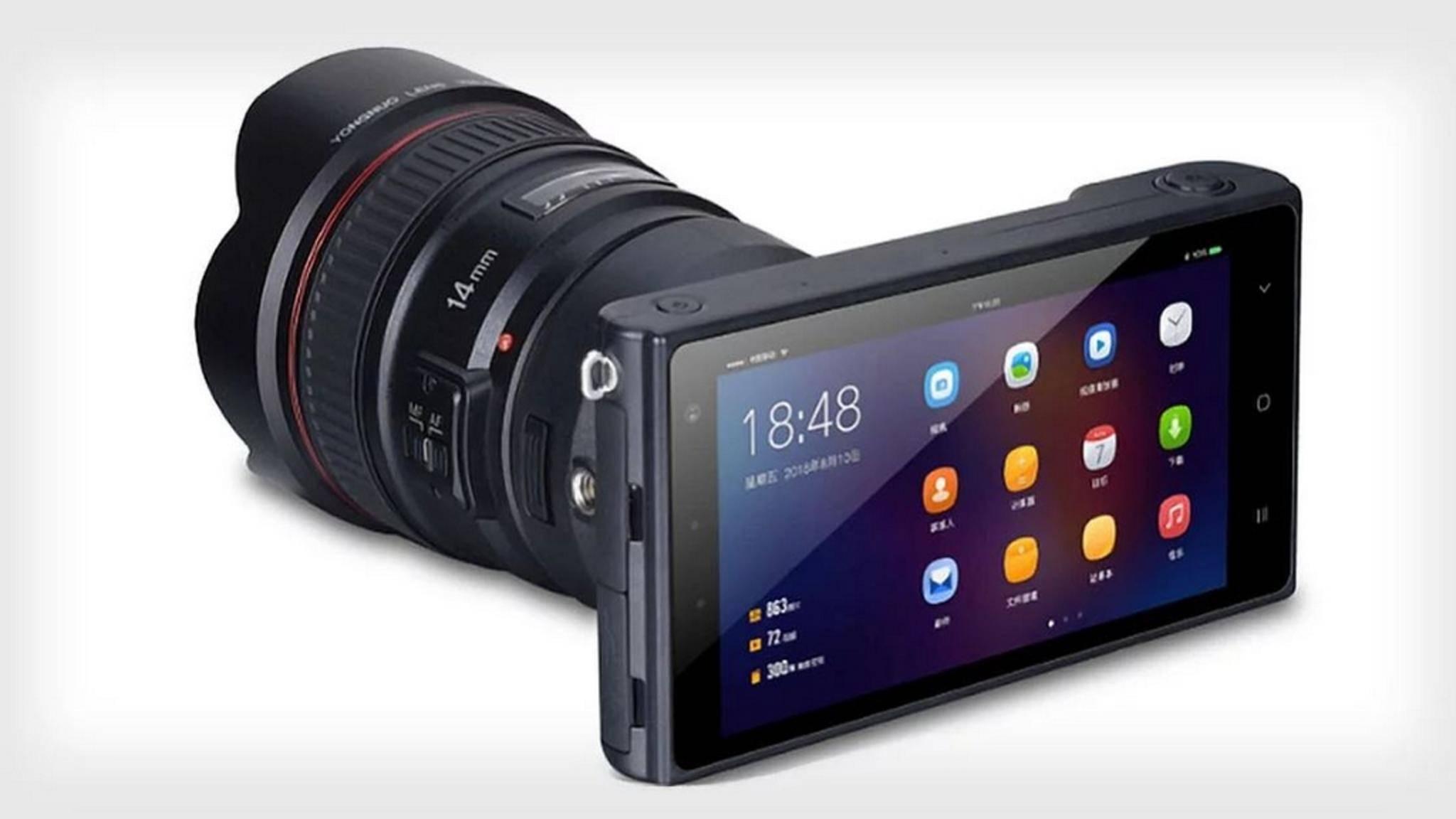 Die Yongnuo YN450 könnte der geistige Nachfolger der Samsung Galaxy Camera werden.