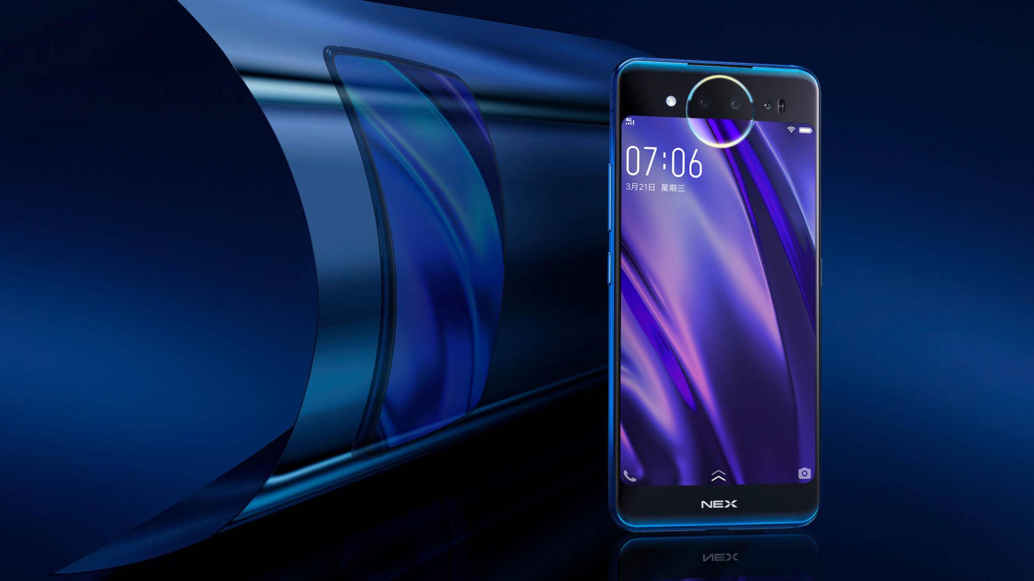 Zwei Displays, ein Lunar Ring und ordentlich Technik unter der Haube: Die Vivo Nex Dual Display Edition.