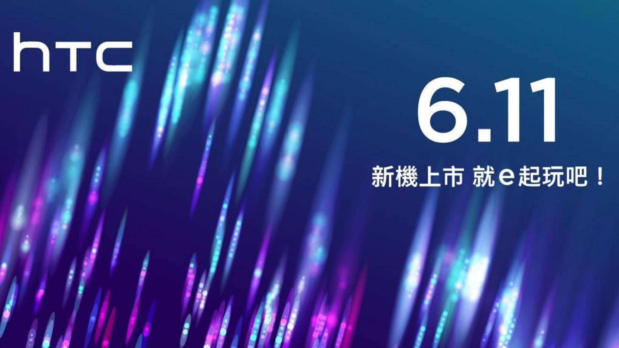 In der kommenden Woche wird HTC vermutlich ein neues Mittelklasse-Handy enthüllen.