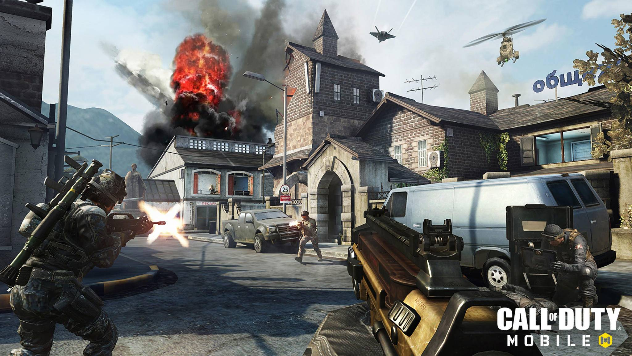 call-of-duty-mobile-screenshot