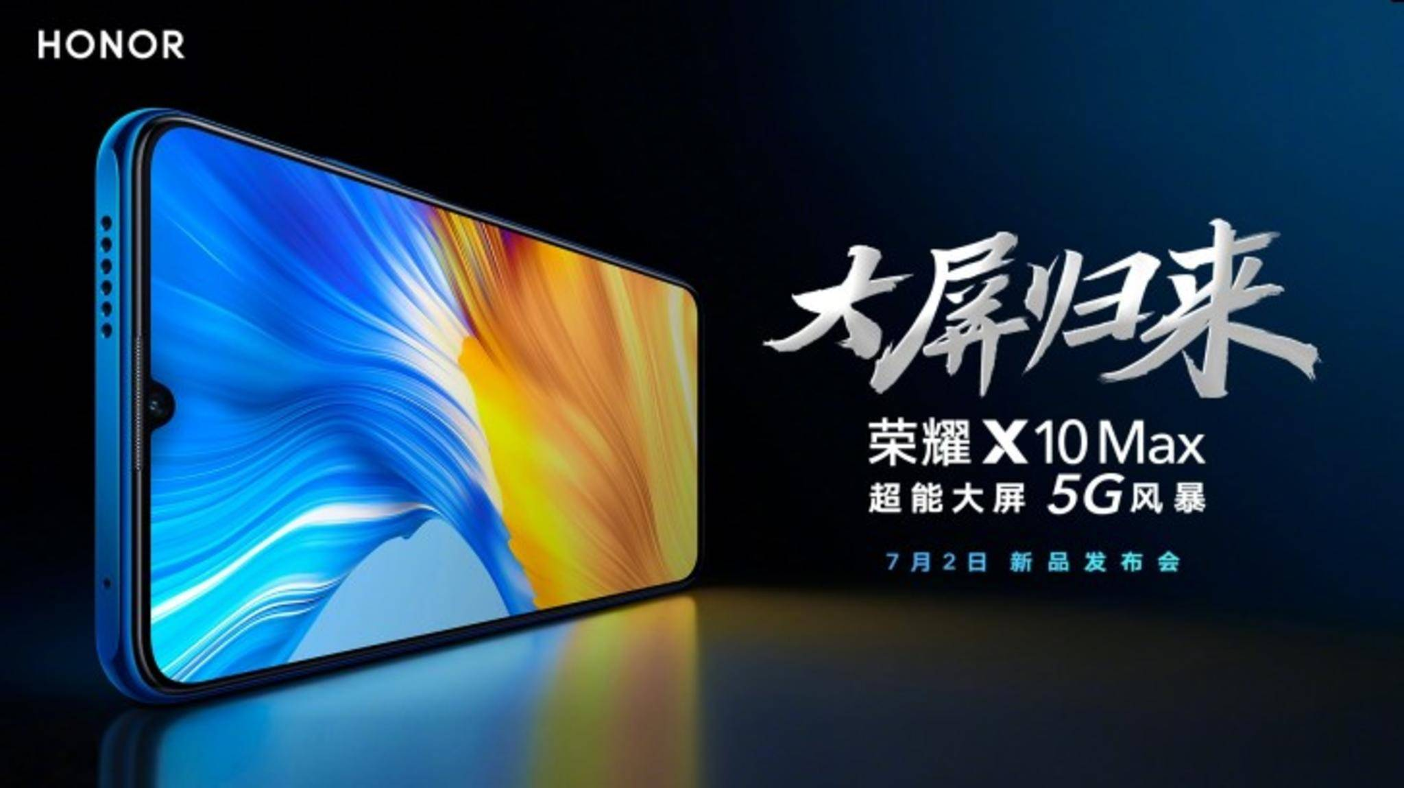 honor-x10-max-5g-weibo
