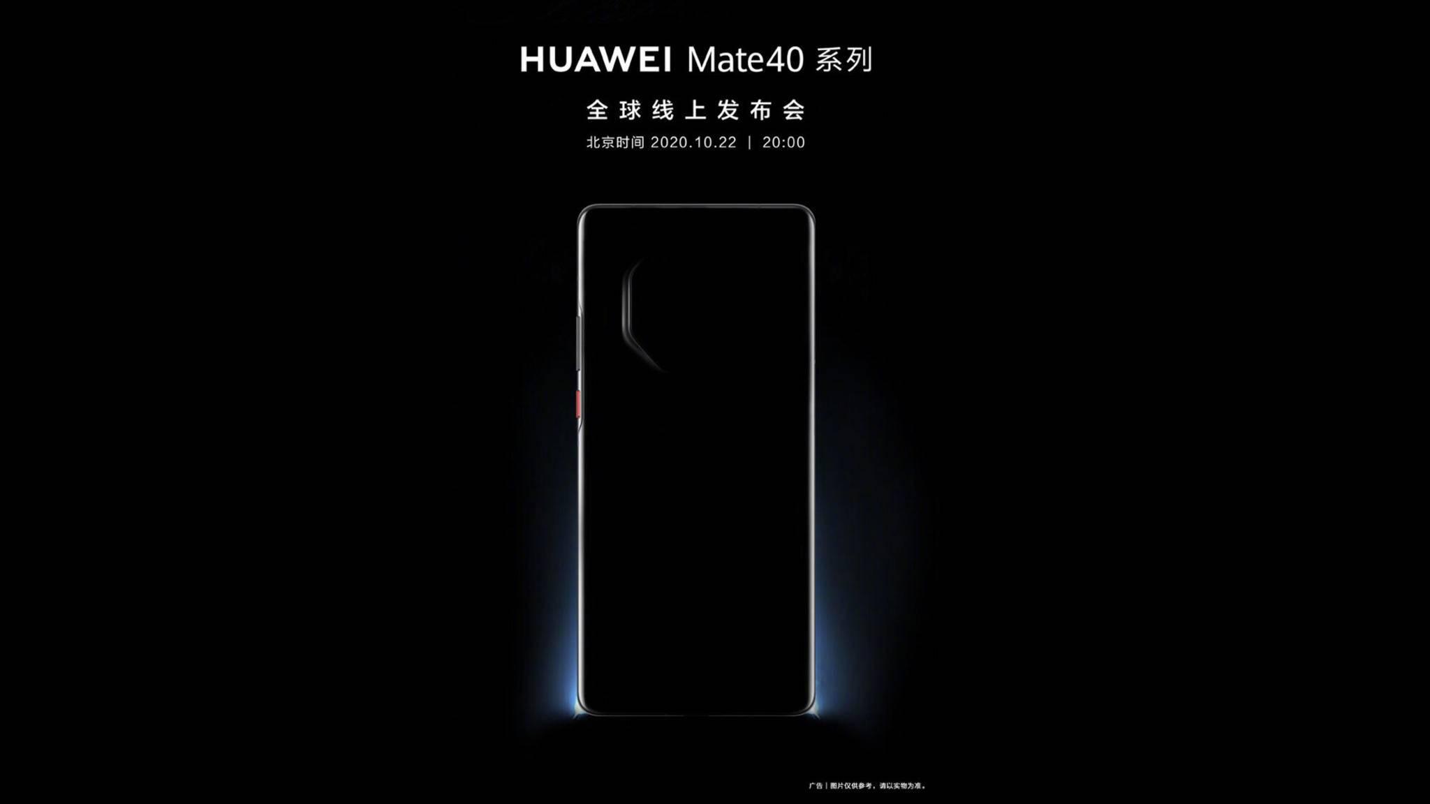 Bekommt das Huawei Mate 40 eine Kamera in Form eines Oktagons?
