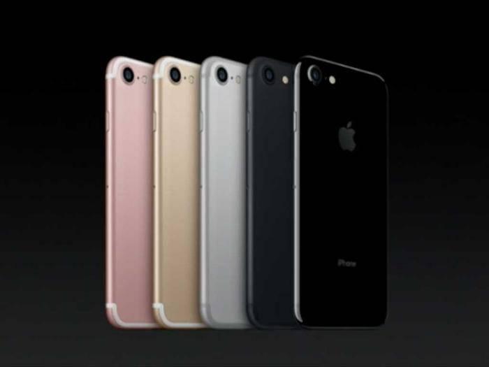 iphone7-1024x768.jpg