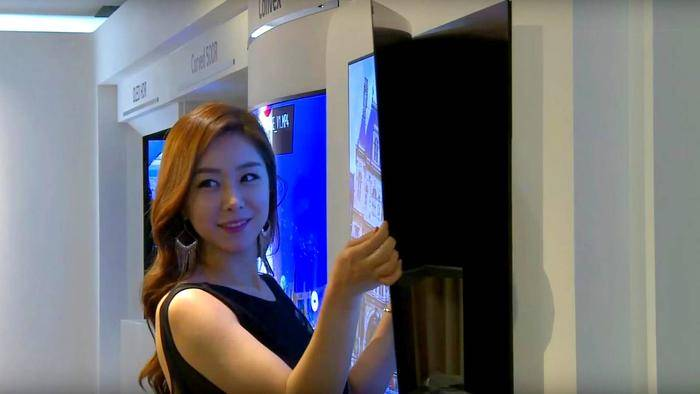 LG könnte schon im nächsten Jahr einen aufrollbaren Fernseher auf den Markt bringen.