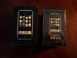 Ist das HiPhone vielleicht doch eine Mogelpackung?