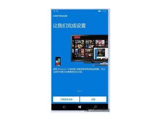 Das neue Windows 10-Feature Continuum auf dem Lumia 940.