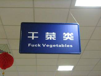 Klassiker: Fehler bei der Übersetzung.