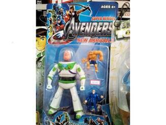 """... oder diesen neuen """"Avengers""""-Helden."""