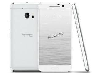 Das HTC 10 in weiß...