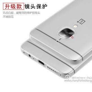 Das OnePlus 3 ist angeblich in ein Aluminiumkleid gehüllt.