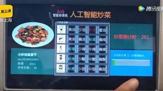 Über das Display können Nutzer das gewünschte Gericht eingeben.
