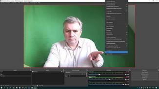 OBS Studio einstellen: Filter wählen
