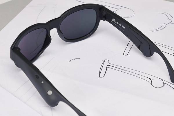 bose entwickelt eine augmented reality brille die alles. Black Bedroom Furniture Sets. Home Design Ideas