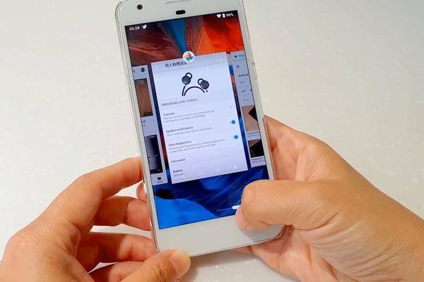 Gestensteuerung Android